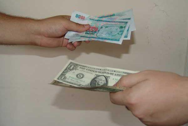 Рыночный курс валют казахстан