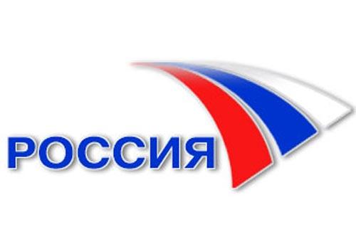 того, тв ртр россия 1 Васильевич Борисовский выдающийся