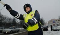 Женские уловки для гаишников, Общение авто-леди и инспектора гибдд