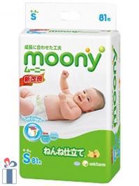 Японские подгузники для самых маленьких, подгузники Merries, Moony или Goo